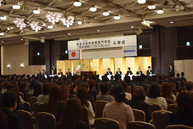 平成30年度西鉄学園合同入学式を挙行しました!!