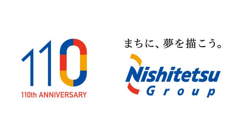 平成30年3月25日実施の二級自動車整備士国家試験の合格発表!!