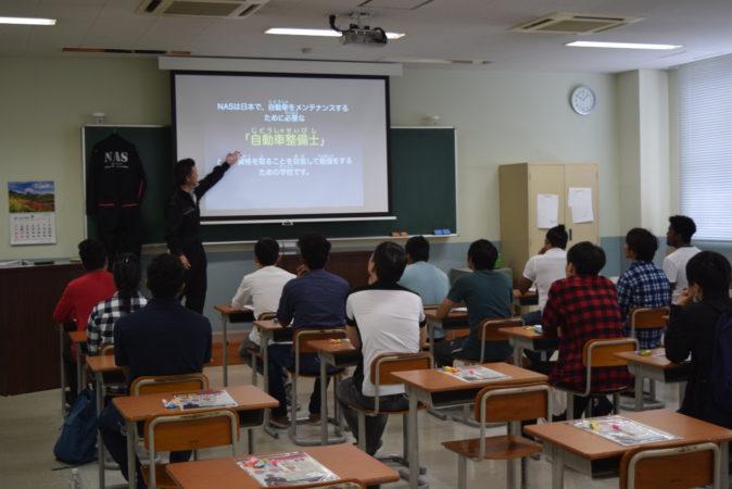 9/17(日)NAS学校説明会&第6回オープンキャンパス開催しました!!
