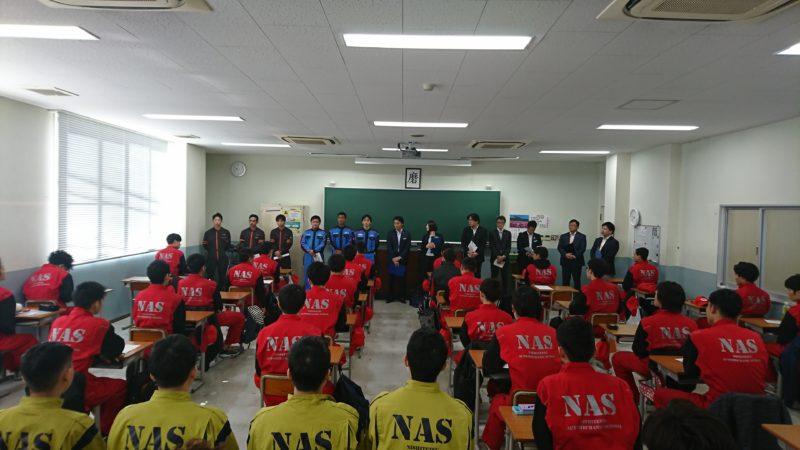 昭和グループ エンジニア交流会を開催しました!